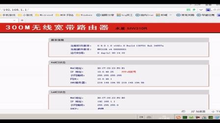 无线路由器怎么设置无线网络密码WIFI 技巧篇_超清 - 副本