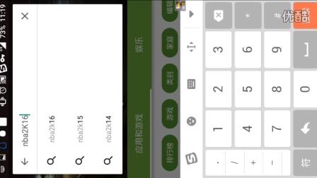 一加手机三氧OS(准原生安卓)界面体验