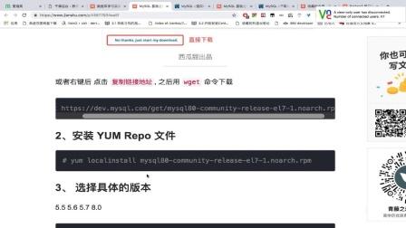 千锋Linux教程:MySQL_第一天_03__YUM部署_01