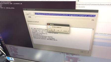 锐尔威视H3开发板linux系统刷固件视频参考