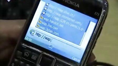 诺基亚S60手机软件下载安装教程介绍