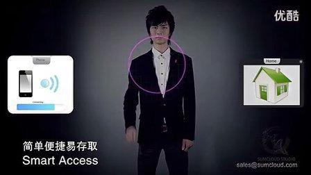 华硕路由器视频演示
