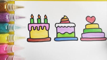 儿童简笔画教程,教你画3个可爱的小蛋糕,3-12岁小朋友学画画