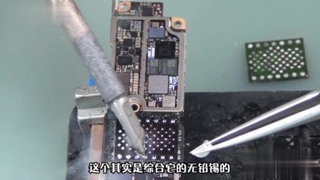 iPhone手机扩容升级换硬盘的正确步骤你知道吗?0返修的秘诀在这