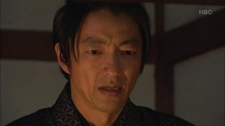 《仁医 第二季02》看完你就懂了,绫濑遥和大泽隆夫你这是干什么(4)