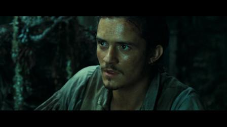 聚魂棺:赌注开始,父亲陪威廉一起赌, 为了不让威廉永远在船上,