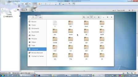 006_Linux视频教程_Linux文件夹概述