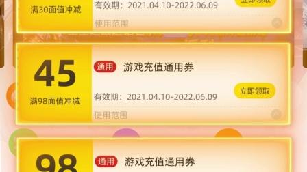手游app下载平台--3011游戏