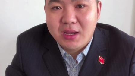 2021天津落户系统升级为