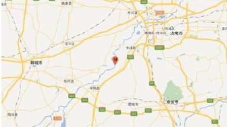 山东省济南市发生级地震 震源深度8千米