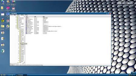 Windows XP sp3纯净版系统如何让ie支持多线程下载