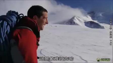 贝爷冰天雪地碰上暴风雪,又没帐篷,怎么过夜?