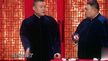 岳云鹏不是说好的成语吗,怎么就唱起来了啊