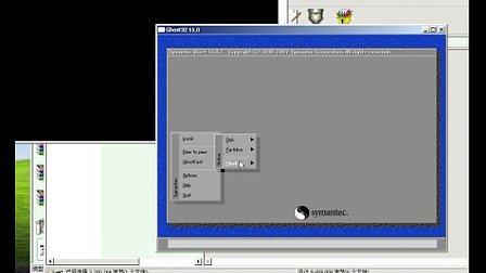 远程安装双系统XP Windows7教程
