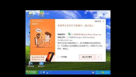 虚拟机安装XP精简版系统