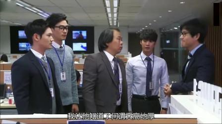 《来自星星的你》公司前辈们看到辉京电脑上的照片后,表情亮了!