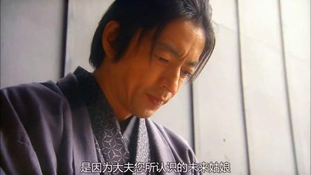 《仁医 第二季 第8集》结果快来看你喜欢的大泽隆夫和中谷美纪(