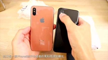 iPhone8支持无线充电,跟lumia手机同样的无线标准