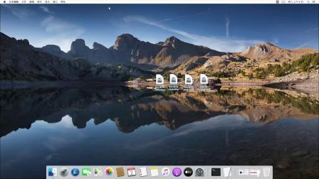 苹果电脑上怎么下载ps软件,ps mac 无法安装不了怎么办,苹果系统