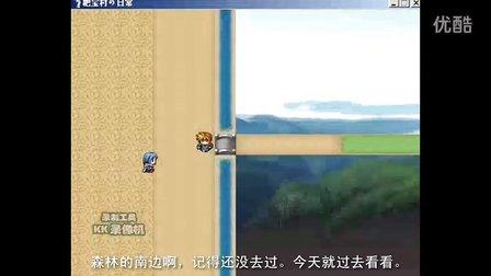 小菜解说第4期 RMVX游戏 《粑宝村の日常》