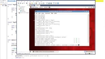 嵌入式LINUX经典视频24-Linux线程创建