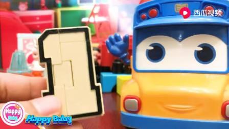 《玩具趣味英语小故事》百变校巴变变变,数字变形玩具一变身坦克