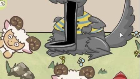 史上最坑爹的小游戏9狼来了攻略mp4