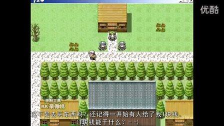 小菜解说第2期 RMVX游戏 《灵神》