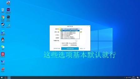 如何安装一个纯净版的Windows系统 上篇(小白向)
