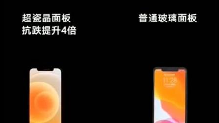贵了1500,iPhone12与iphone11究竟差在哪?