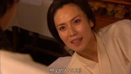 《仁医 第二季 第8集》颜值诱惑你能把持的住,大泽隆夫和中谷美纪竟