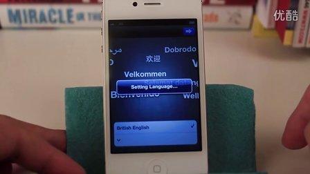 [istevencom]iPhone 4S升级纪录及预览