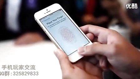 (外媒)苹果iPhone5s体验