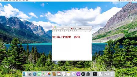 ps mac版怎么下载,苹果电脑怎样装ps软件下载,mac安装ps显示未知