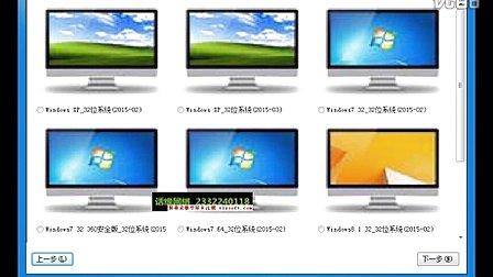 ghost装系统教程 xp系统安装软件下载