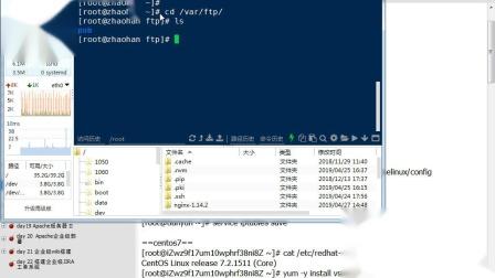 千锋Linux教程:15 构建ftp