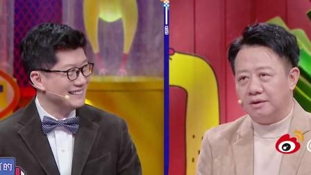 奇葩说:刘擎与薛兆丰互怼牛字成语,简直笑翻了