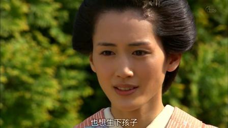《仁医 第二季 第7集》你们觉得呢,绫濑遥和中谷美纪来了(5)
