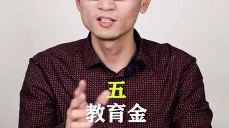 号怎么样快递手机保险费多少钱郑州阳光保险公司地址电话