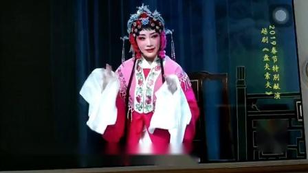 上越王志萍