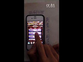IOS/安卓全民英雄刷装备刷紫卡方法