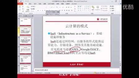 兄弟连Linux运维工程师课堂实录-Windows Server2008-18-IIS操作2