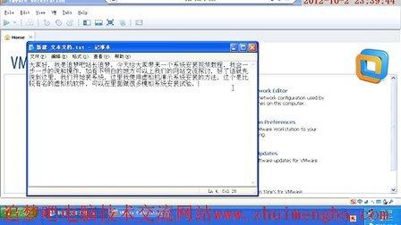 纯净版xp系统安装教程
