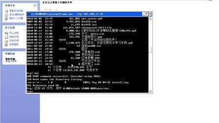 26、Linux下构建FTP服务器(一)