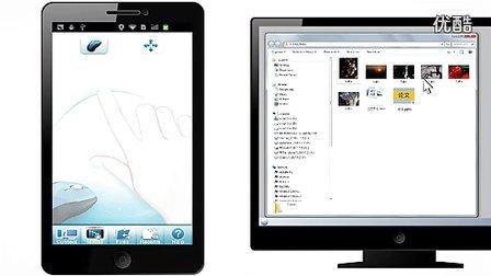 无线鼠标 激光笔 数据线  u盘 智能手机软件 SmartMouse