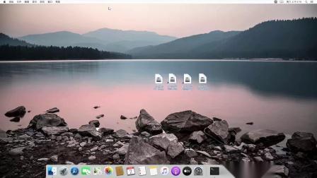 没有文件怎么打开,ps for mac 迅雷下载,苹果mac系统