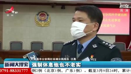 【一线抗疫群英谱】刘稳:赤诚为民 献身抗疫一线