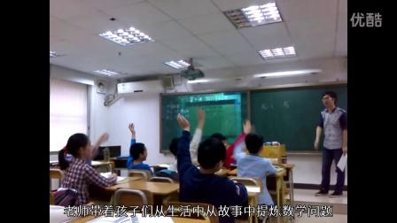 高斯数学介绍