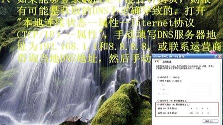 无线路由器获取不到IP地址WAN都是0解决方法