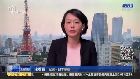 视频|东京奥运会能否如期举行? 若奥运会取消 日本损失将超3兆日元